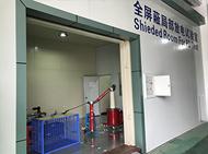 珠海创银工业园一楼电缆附件车间整理完毕